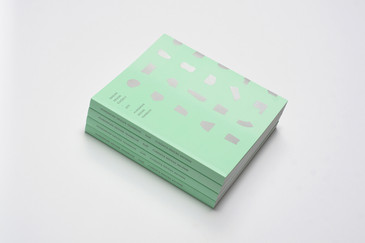 Hungarian_Design_Yearbook_2013_cover