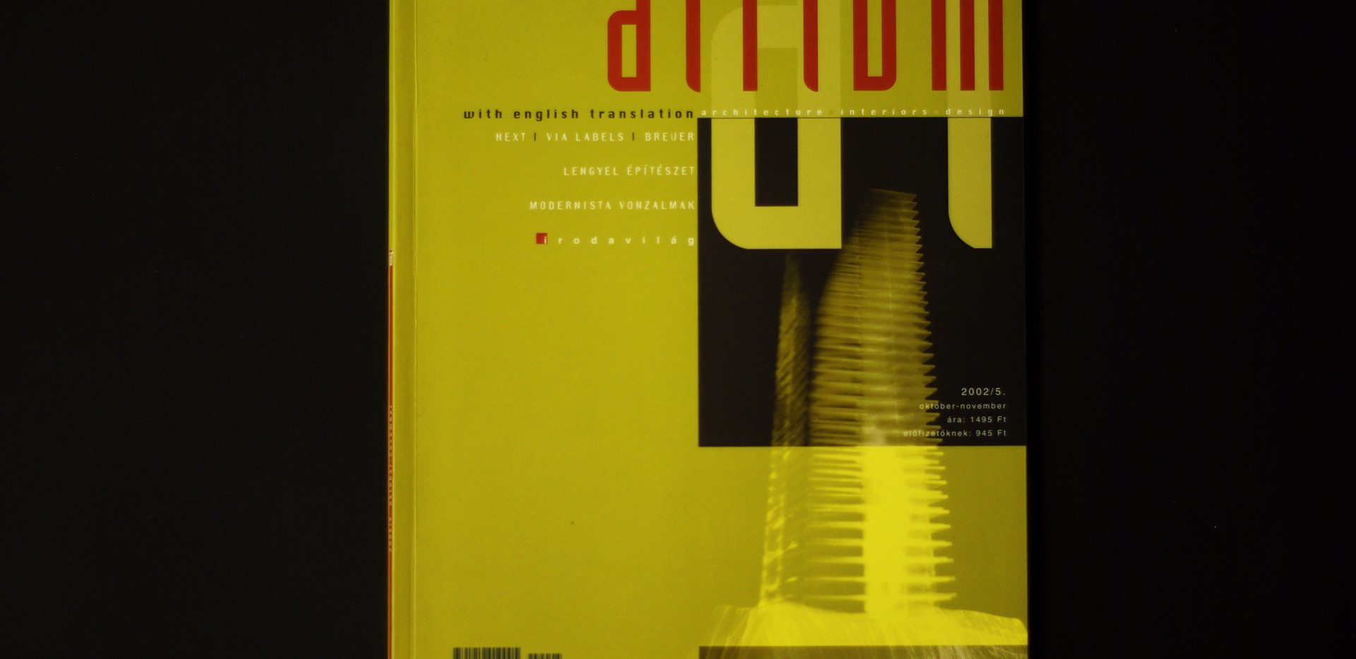 Atrium_magazine_cover_02.