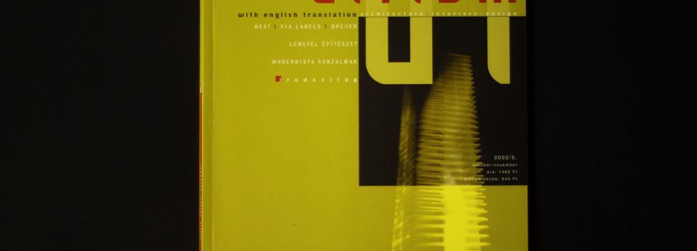 Atrium_magazine_cover_02.