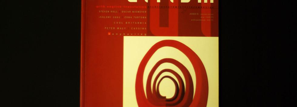 Atrium_magazine_cover_03.