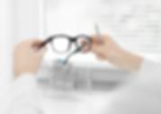 szemüveg javítás szombathely, miklósi optika