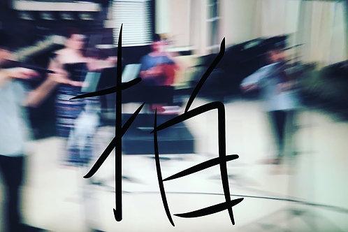 Haku for String Quartet