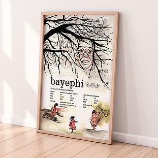 Bayephi-poster-mockup.jpg
