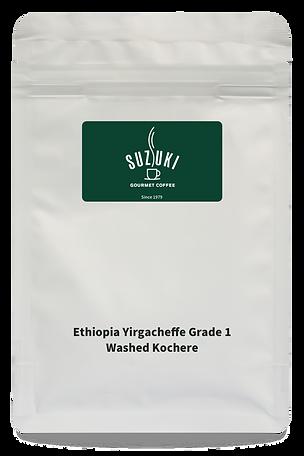 Ethiopia Yirgacheffe Grade 1 Washed Kochere.png