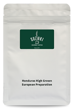 Honduras High Grown European Preparation / 2 bags – Set