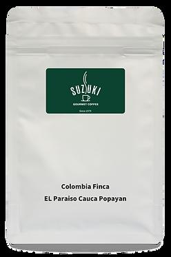 Colombia Finca EL Paraiso Cauca Popayan (200g/bag)
