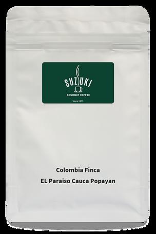 Colombia Finca EL Paraiso Cauca Popayan.png