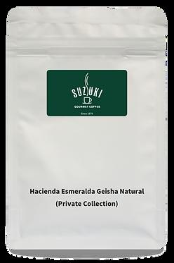 Hacienda Esmeralda Geisha Natural (Private Collection)