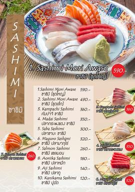 เมนูร้าน Rakumi2.jpg