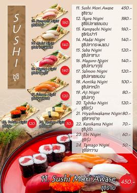 เมนูร้าน Rakumi3.jpg