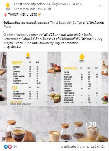 รับถ่ายรูปอาหาร-14.jpg