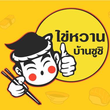 ถ่ายภาพอาหาร-ถ่ายรูปอาหาร5.jpg