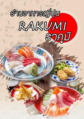 เมนูร้าน Rakumi.jpg