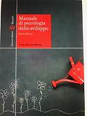 manuale copertina IMG_3413.JPG