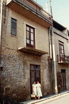 anu misa house she was born
