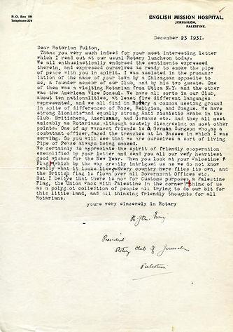 1931 Rotary RC Jerusalem MOVING letter.j
