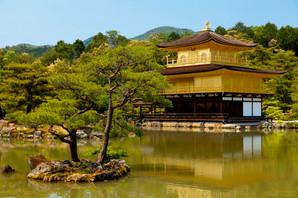 Kyoto - Kinkakuji (Golden Pavilion)