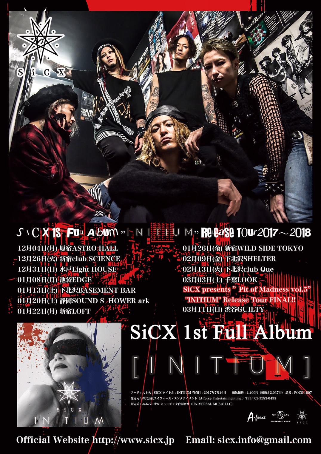"""""""INITIUM"""" Release Tour"""