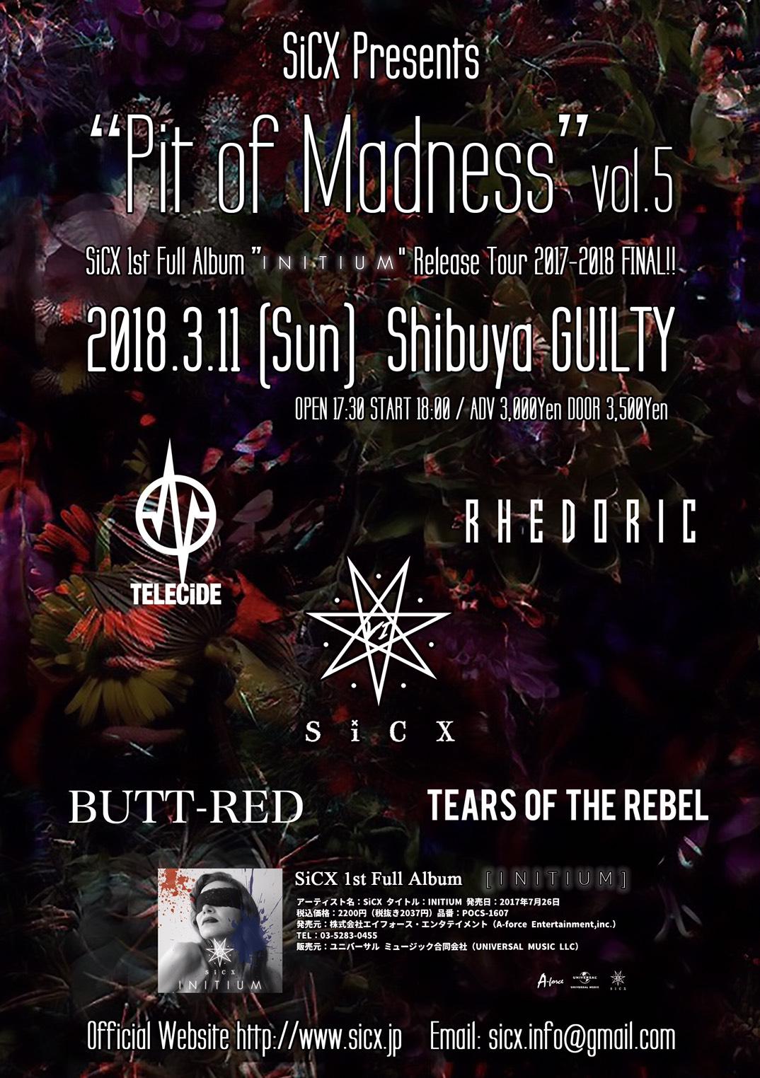 2018.3.11(sun) 渋谷GUILTY