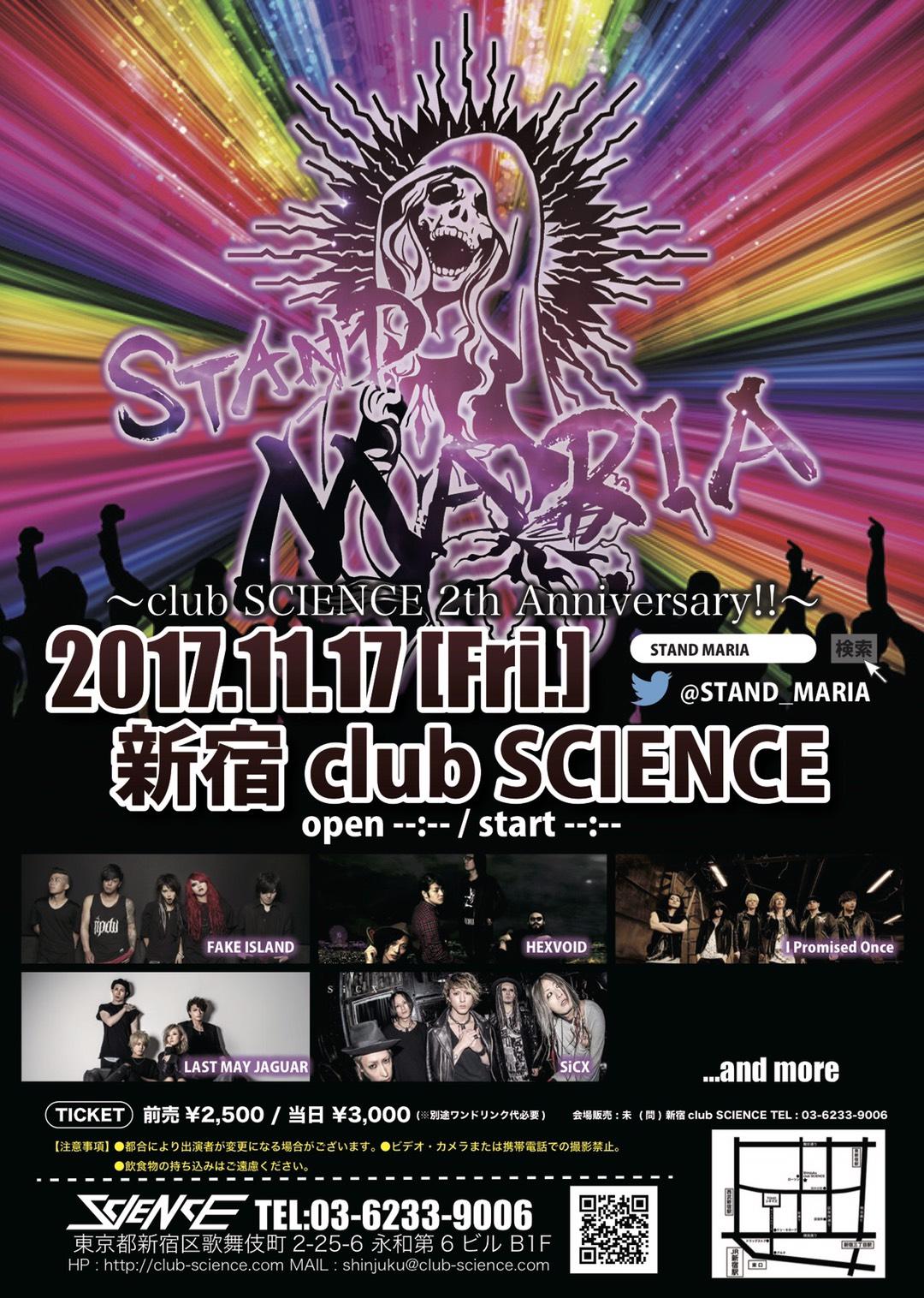 2017.11.17(fri) 新宿club SCIENCE