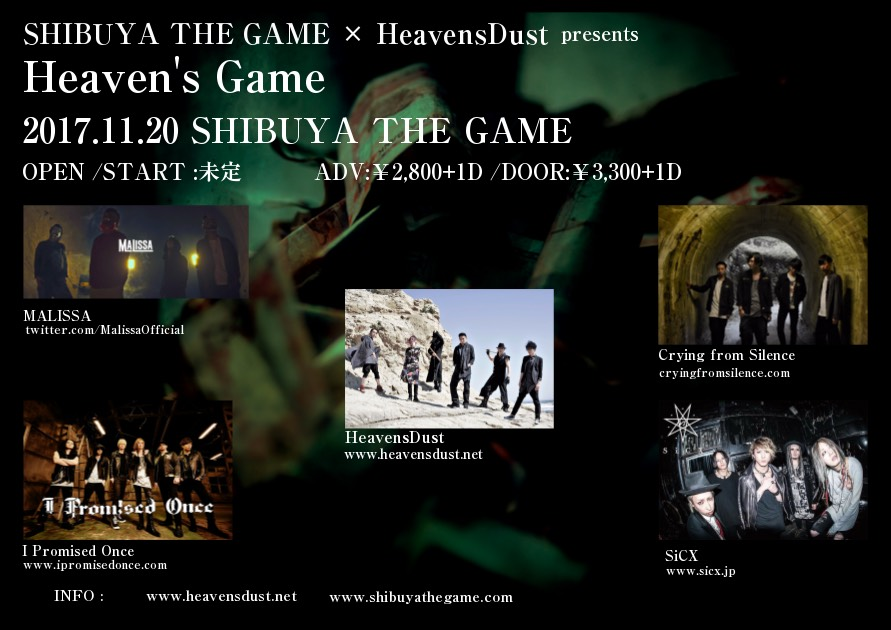 2017.11.20(mon) 渋谷THE GAME