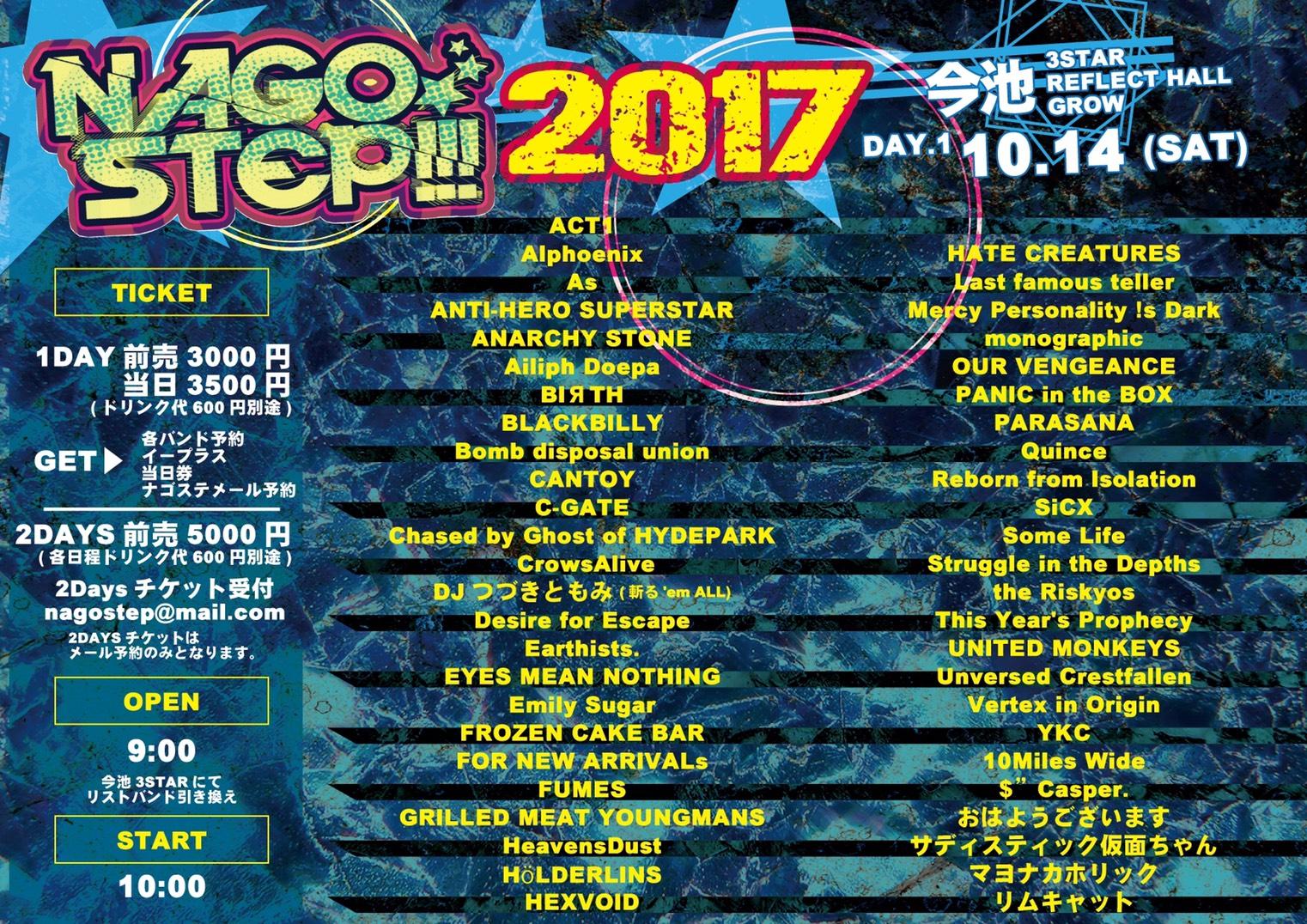 2017.10.14(sat) 今池CLUB 3STAR