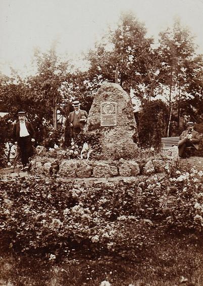 Monument de l'aviateur Lecomte