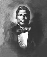 Samuel_Kamakau.png