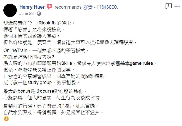 Henry Huen.png