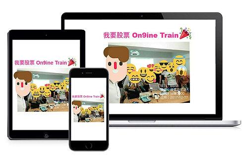 600 / 4堂 加速器 - 廢青股票Online Train
