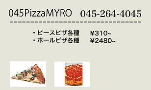 PizzaMYRO.png