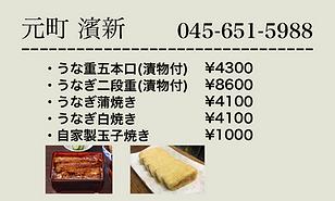 濱新357.png