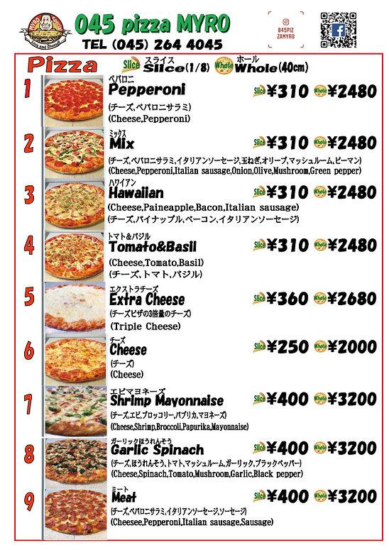 PizzaMYRO2.jpg