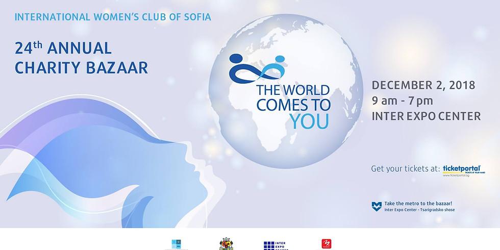 24-ти Годишен Благотворителен Базар 2018   IWC - Sofia