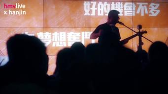 HMV Live