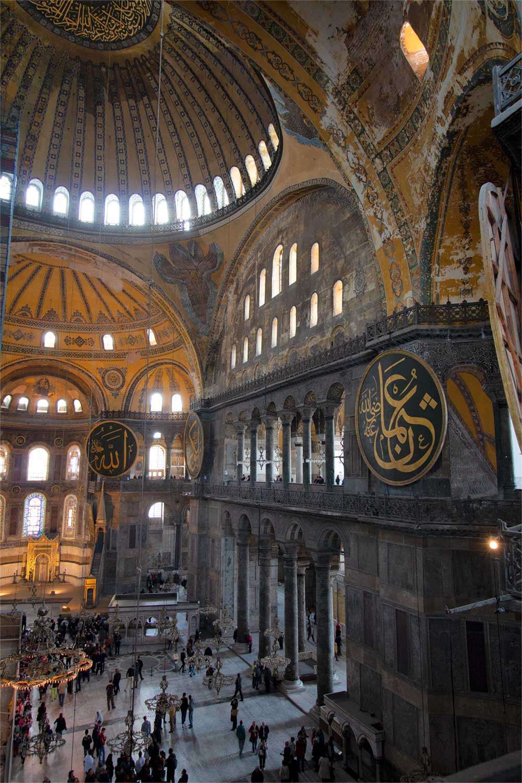 Interior photo of the Hagia Sofia Museum