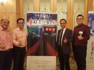 """ECAM活动分享! 因主办方邀请ECAM马来西亚电子商务总商会参与12日7月2018年中国贵州省委常委,省委宣传部部长慕德贵先生率团的""""多彩贵州有多彩""""电子商务与文化旅游马来西亚推介会。沈师潒总会长及"""