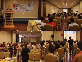"""马来西亚电子商务总商会及马青总团一起联办第一站""""推动电子商务动发展""""讲座会06-12-2014在吉隆坡正式启动了!"""