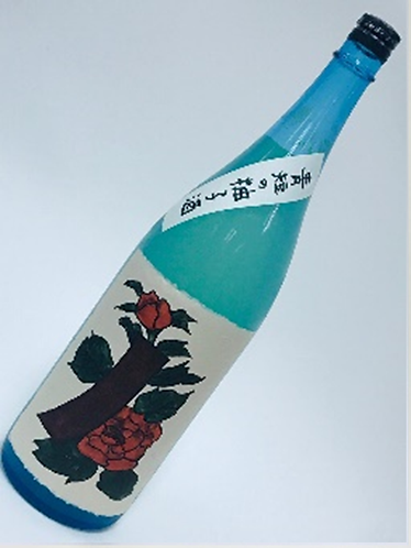 八木酒造    青短の柚子酒   牡丹に青短  720ml & 1800ml
