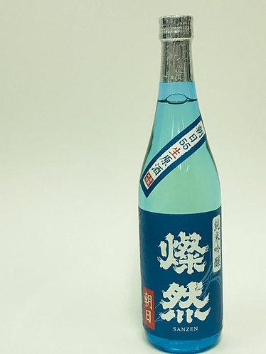 燦然 朝日 純米吟醸 生原酒  720ml