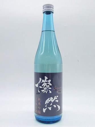 燦然 純米吟醸 無濾過 生原酒   720ml