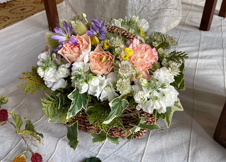 arrangement / S
