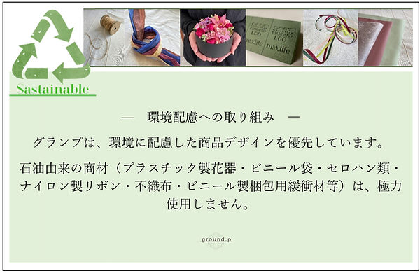 Microsoft Word - 動画参考画像eco.jpg