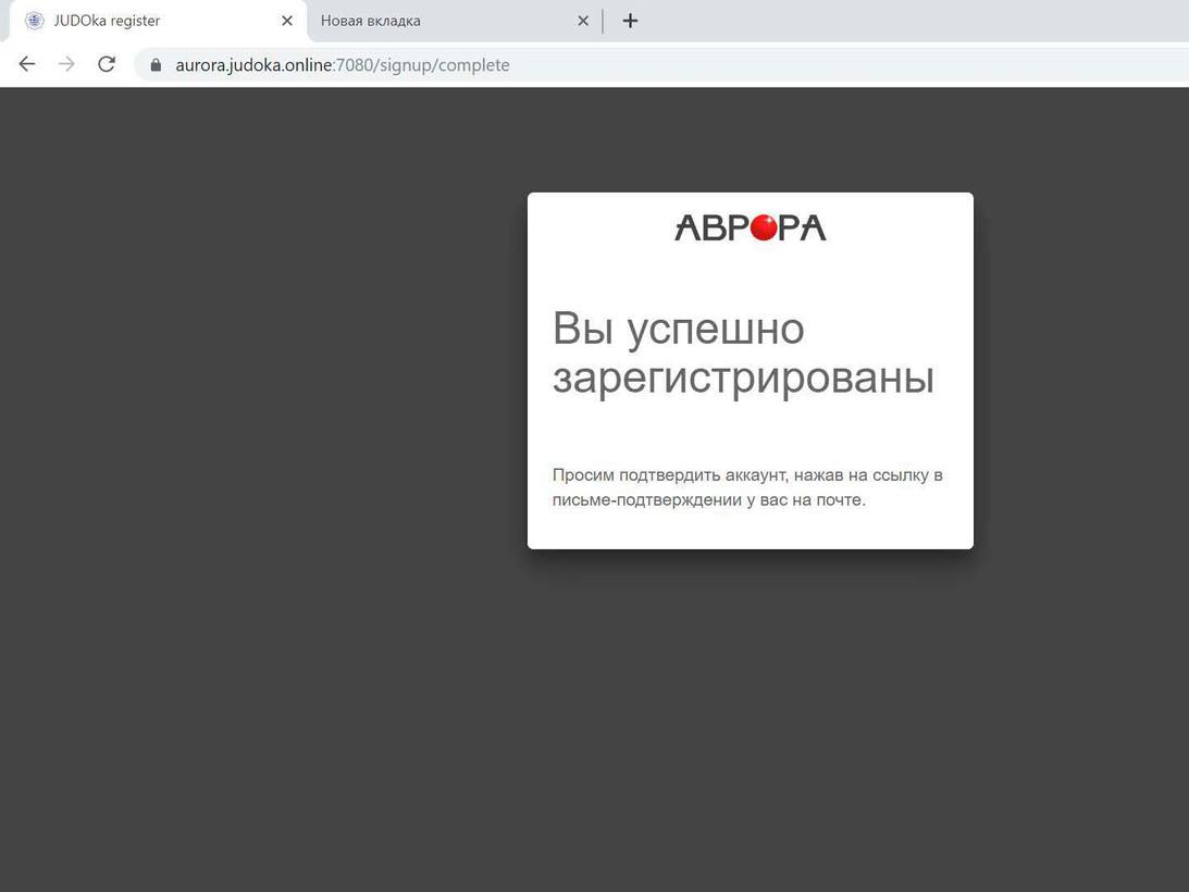 Регистрация_инструкция_Страница_02.jpg