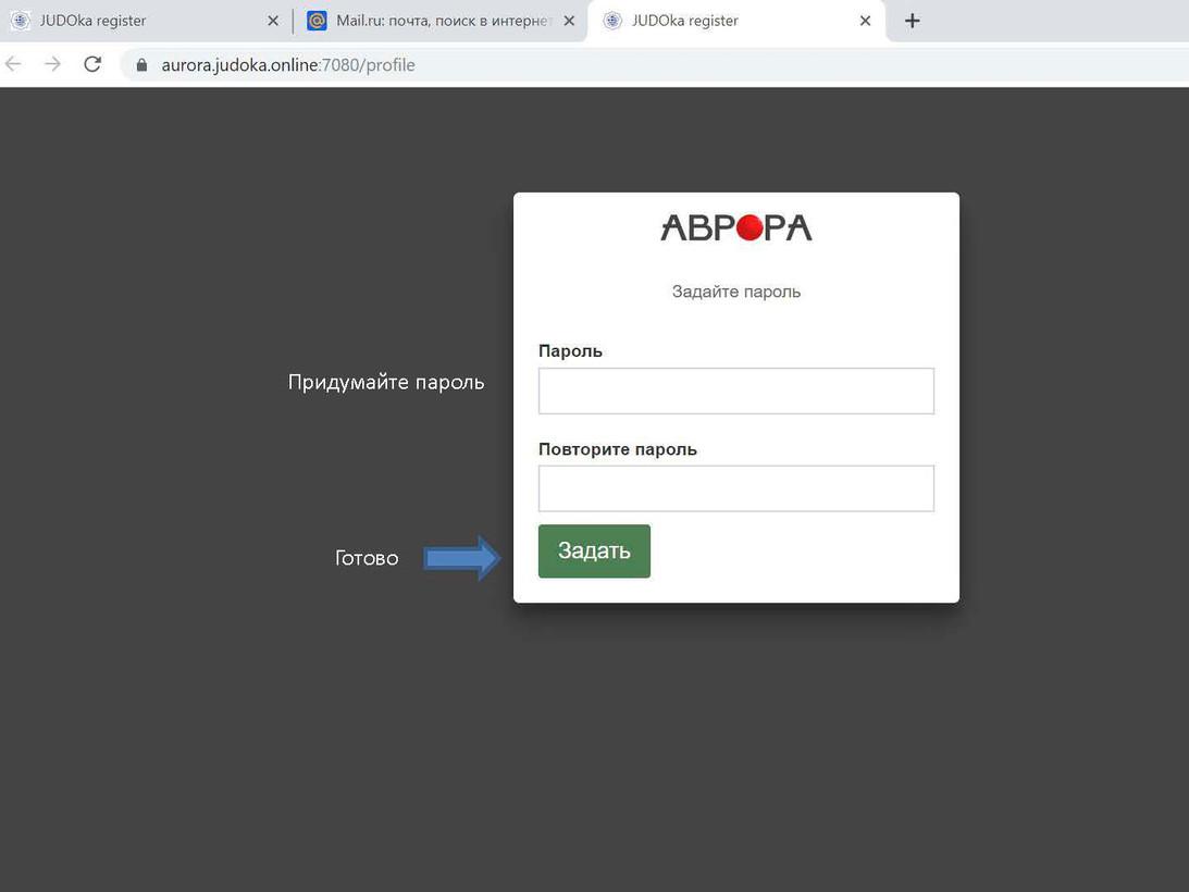 Регистрация_инструкция_Страница_04.jpg