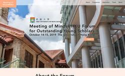 Meeting of Minds@HKU