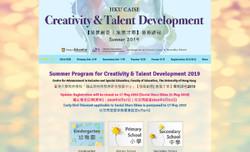 Creativity & Talent Development