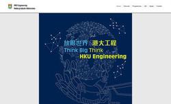 Engineering Undergraduate Admissions