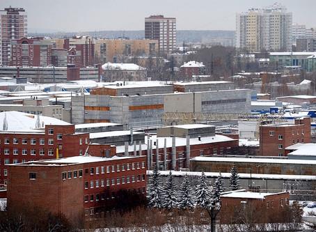 Завод им. М.И.Калинина