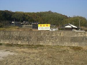 売土地画像_光市大字岩田.JPG